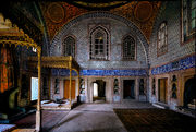 Private Chamber of Murad III, Topkapı Palace