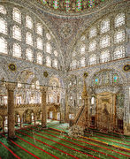 Mihrimah Mosque, Istanbul